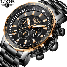 Mens Watches LIGE Top Brand Luxury Men Waterproof Stainless Steel Dial Quartz Watch Men Military Sport Watches Relogio Masculino цена