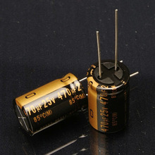 30PCS new Japanese original nichicon audio electrolytic capacitor KZ 470Uf/25V capacitor free shipping jiahui 35v 470uf electrolytic capacitor for diy project silver black 150 pcs
