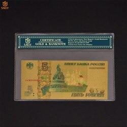 Золотая банкнота, 24 к, 5 рубль, Золотая фольга, Реплика денег, коллекционная бумага с рамкой COA