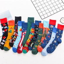 78ac1b5c403 PEONFLY New Stripe Jacquard Book Car Cartoon Embroidered Women Colorful  Happy Socks High-quality Casual