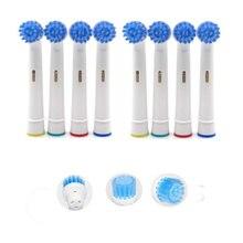 8 шт. вращающегося типа Точная чистая Сменная головка электрической зубной щетки для полости рта B гигиена полости рта щетка набор для очистки