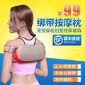 Cervical massage device neck massage pillow car household multifunctional full-body cushion lumbar