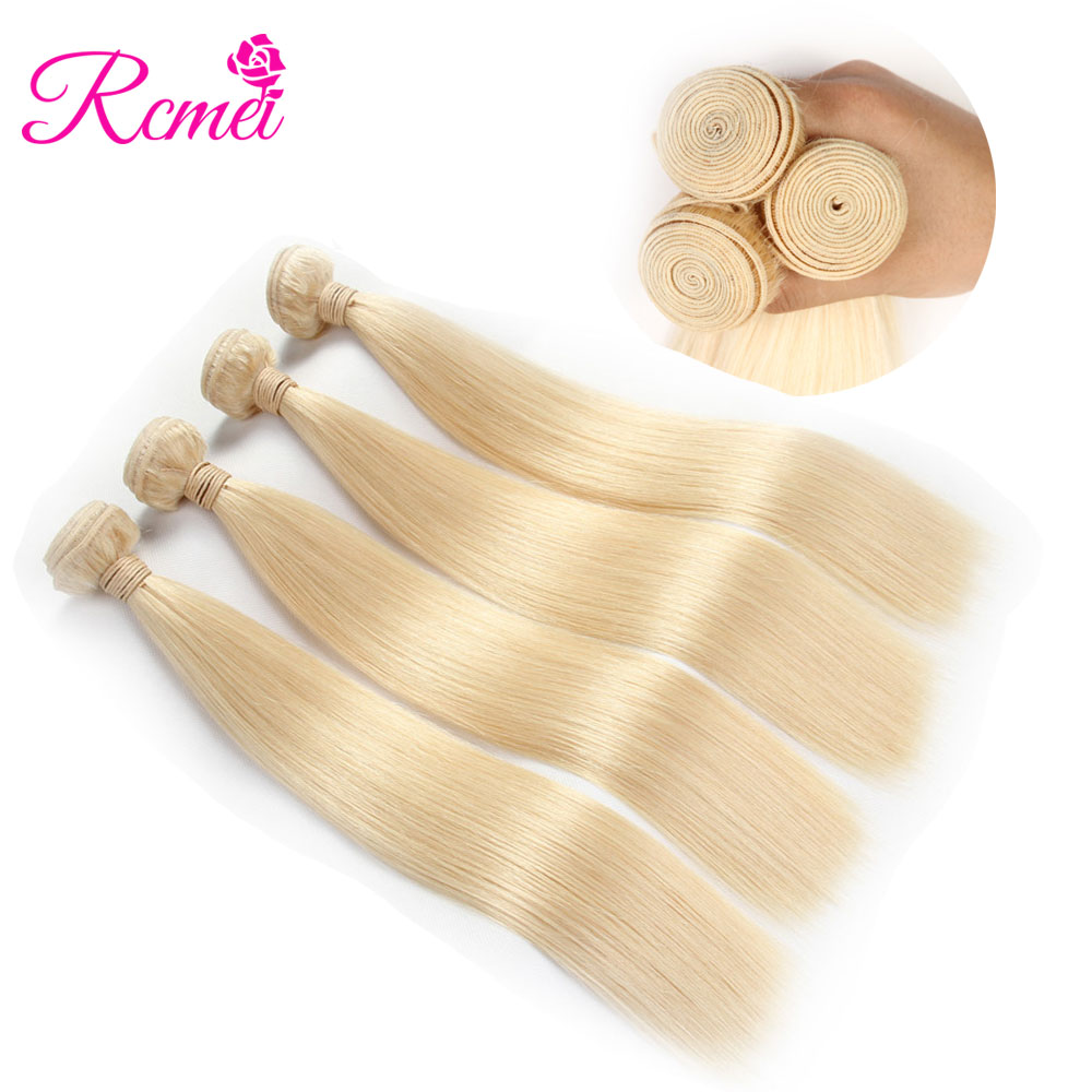 Rcmei 613 Blonde Bundles 4 Bundle Deal 10-30 Inch Long Length Pre-Colored Weave Brazilian Straight Hair Weaving Remy Human Hair