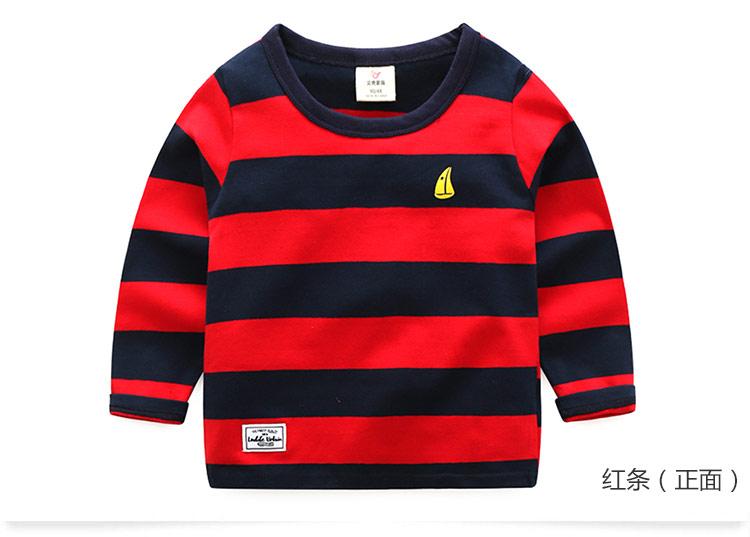 Boy t shirt   6