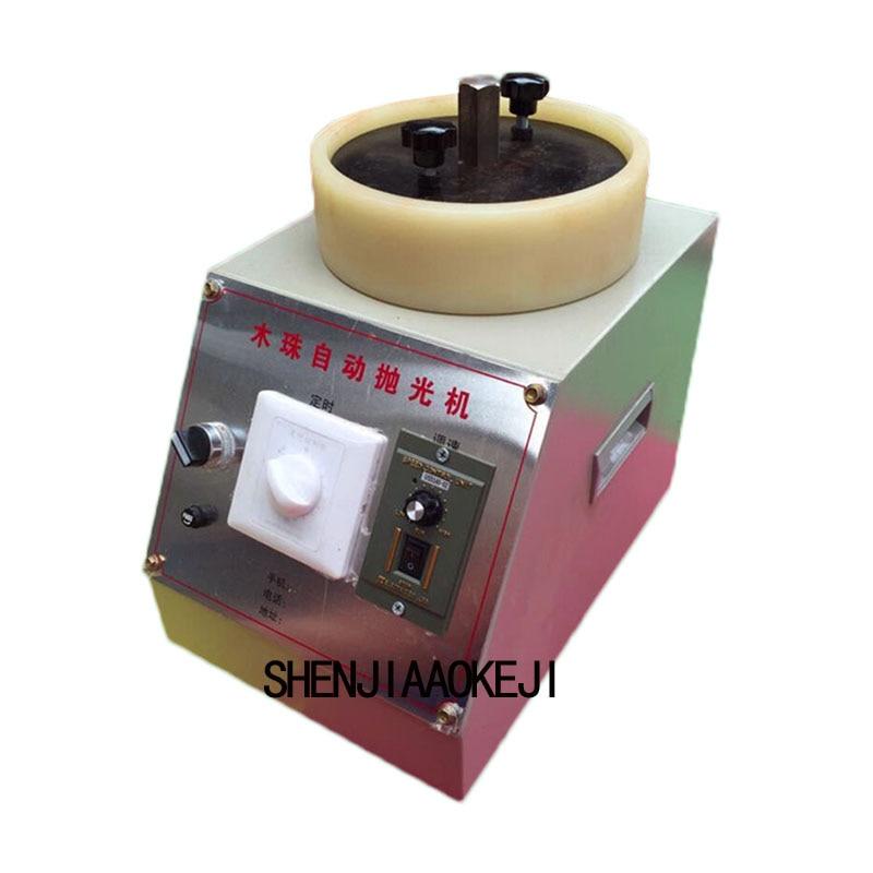 Новый автоматические шлифовальные машины деревянные бусины автоматический шлифовальный станок Электрический шарик шлифовальные машины ш...