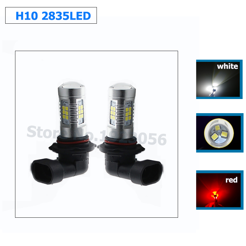 H10 Light Bulb: 2pcs H10 21W 800 Lumens 21LED 2835 Samsung LED Fog led Light Bulb 10-30V,Lighting