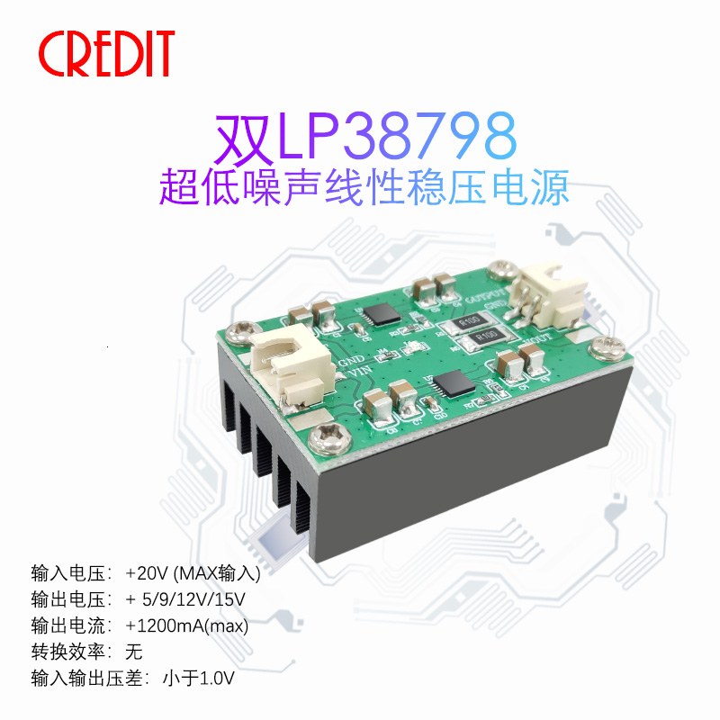 LP38798 Precision Low Noise Linear Regulated Step-Down RF RF Power Module + 5/9/12/15V