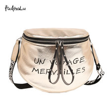 FuAhaLu New wave letter broadband shoulder bag Korean version of the wild Messenger fashion bucket