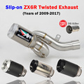 ZX6R 636 без шнуровки глушитель для мотоцикла Austin racing twisted Whirl middle link труба с для Kawasaki ZX6R 636 2009-2017