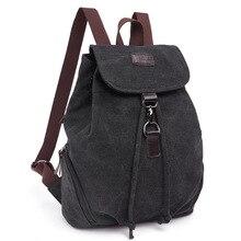 Рюкзак для подростков модная одежда для девочек Повседневное Для женщин рюкзак женский Винтаж сумка рюкзак дугообразная плечевой ремень Back Pack