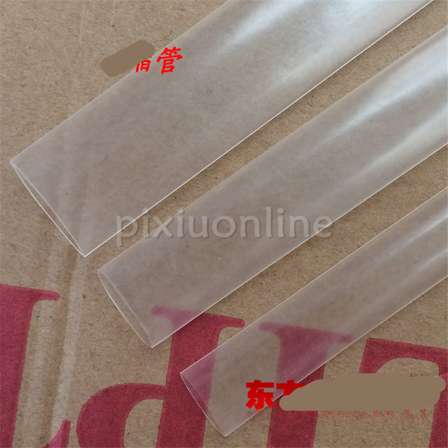 1meter Pack Ds574b 18 20 22mm Transparent Heat Shrinkable Widen Data 32a 2p Residual Current Circuit Breaker Diy Electricals Line Shrink Tubing