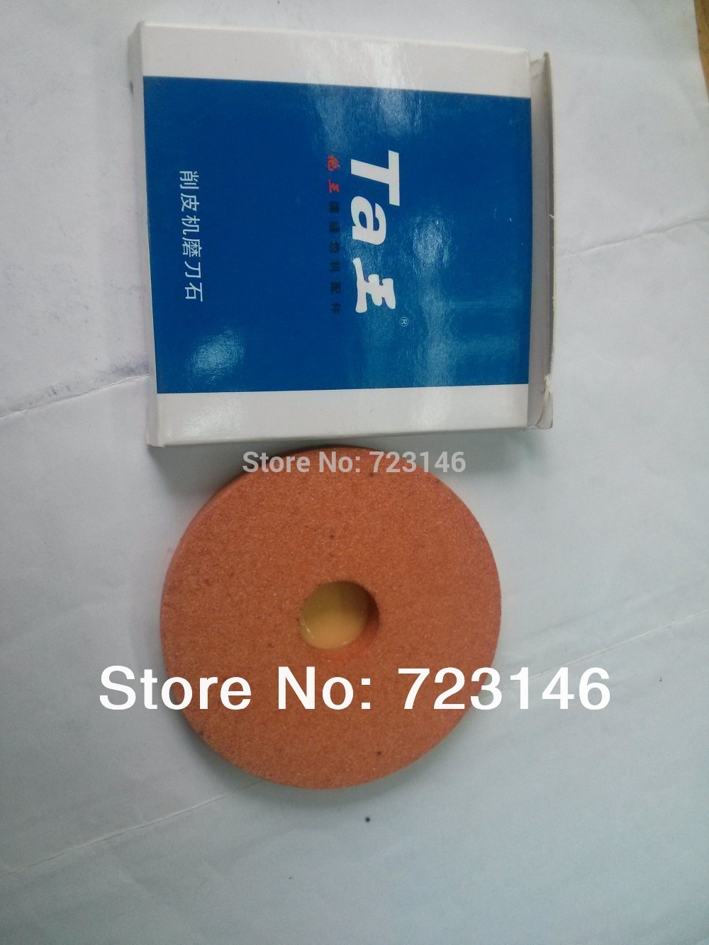 2015 Time-limited Hot Sale Stone for 801 Leather Skiving Machine Parts Blate Grindstone for 801,best Quality Warranty for<