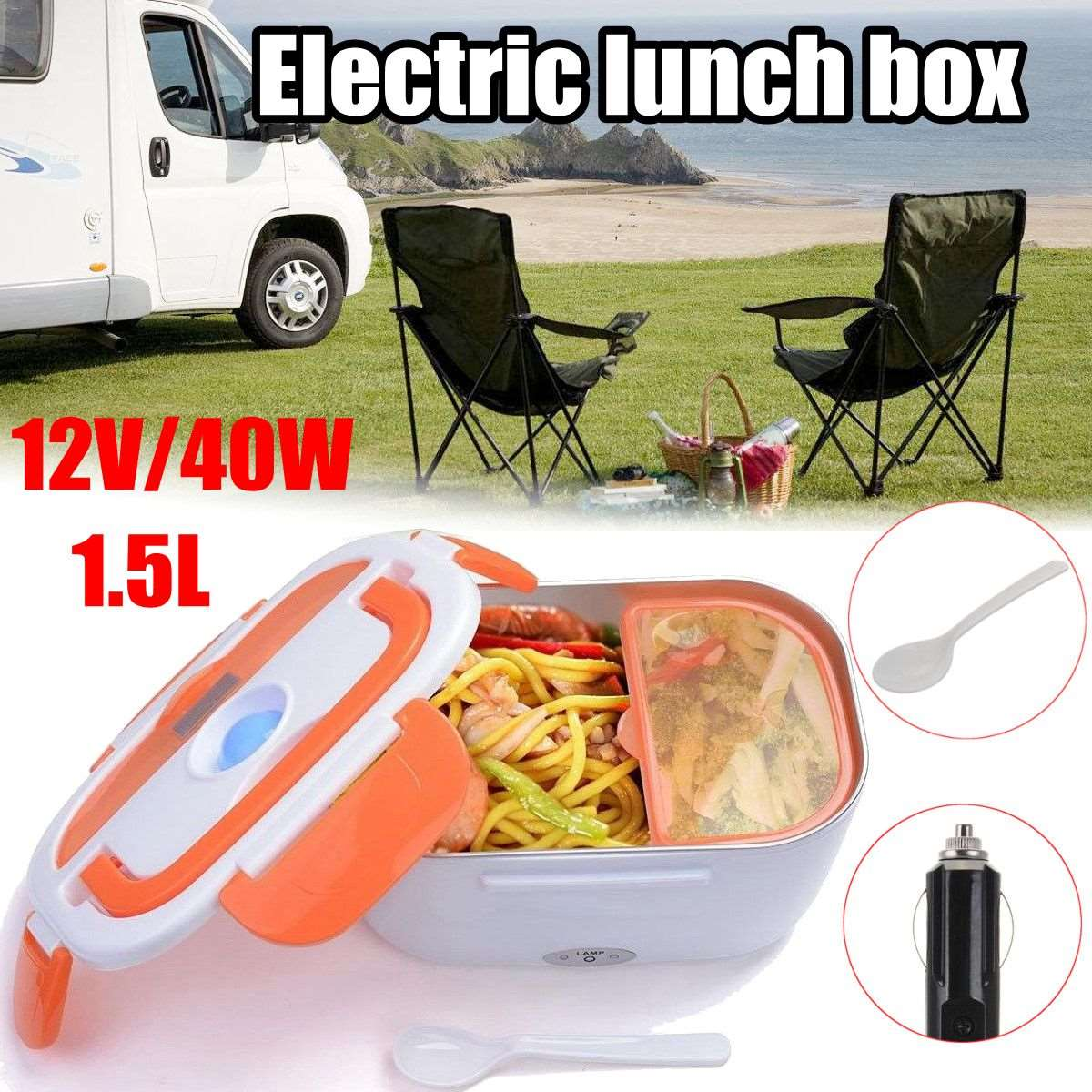 12V 1.5L Portable Car Truck Electric Heating Lunch Box Food Warm Heater Storage Container striped dot portable lunch bag thermal insulated cold keep food safe warm lunch bags for girls women 121