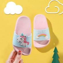 Летние тапочки с единорогом для мальчиков и девочек; Радужная обувь; детские тапочки с рисунками; домашние пляжные тапочки для малышей; домашние тапочки из ПВХ