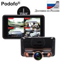 Podofo 4 0 Touch Dash Cam Car DVR Camera Full HD 1080P Auto Video Recorder Fisheye