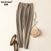 Shuchan Women Pant 2018 Autumn Winter 100% Cashmere Trousers High Waist Long Pencil Pants Knitted