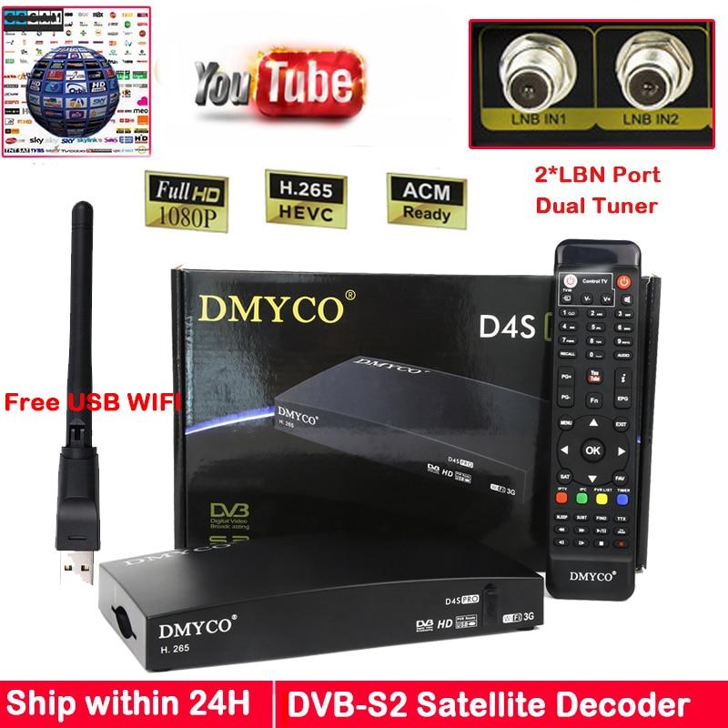 D4SPRO Europe récepteur de télévision numérique par Satellite HD 1080P double Tuner DVB S2 câble récepteur Biss Youtube 2 * LNB port double tuner