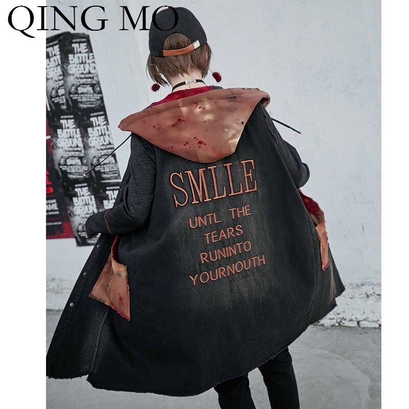 QING MO Women Black Green Sleeveless Cotton Coat Women Letter Print Hooded Coat 2019 Summer Pocket Decorate Long Coat ZQY1132