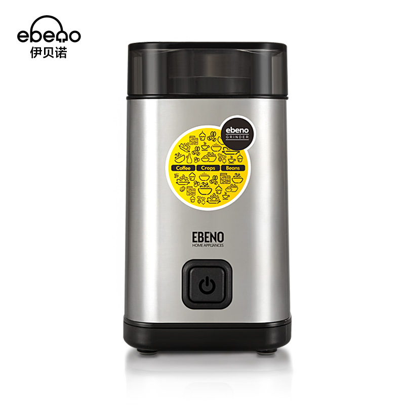 Yibeinuo Grinder Small Powdering Machine Home Grain Coffee Maker Chinese Herbal Medicine Electric Fine Grinder цена