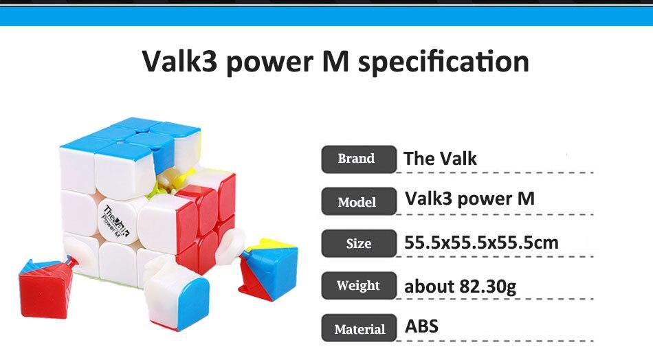 valk3-power-M-08