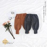 2018 Fashion Cool Design Baby Unisex Girls Boys Striped Pants Big Bag and Beam Bottom Slacks Kids Infant Full Length Trousers