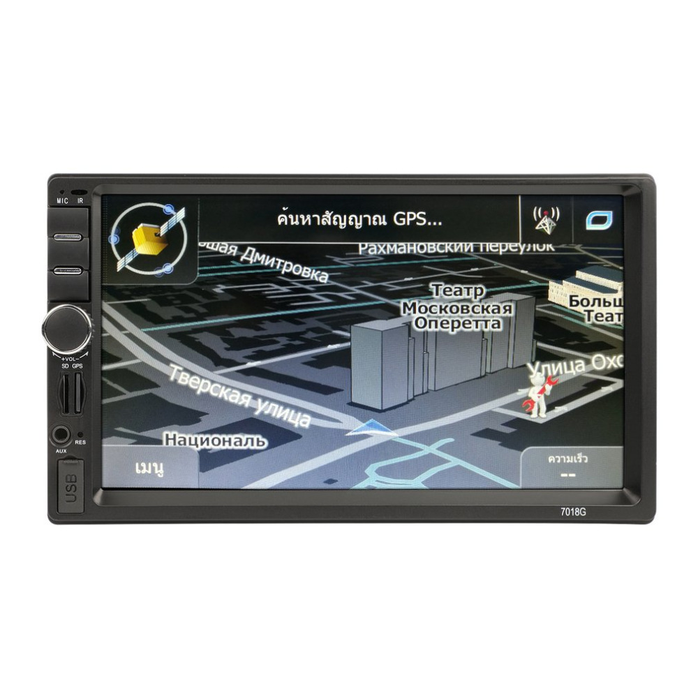 New Car 7 inch HD Touch Screen Bluetooth MP5 Audio Stereo Player 2 Din Car FM Radio Multimedia Player GPS Navigation Support AUX цена 2017
