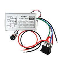 Interruptor de controlador de velocidad Variable continuo 12V PWM 24V DC Motor con carcasa de Metal