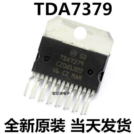 1pcs/lot TDA7379 ZIP-15 In Stock