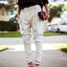 Fashion Solid Color Long Harem Pants Comfy Elastic Pantalones Mujer High Waist Casual Pockets Trousers