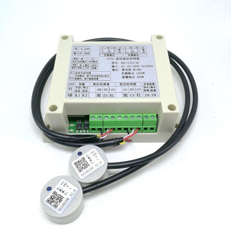 Metal container non contact liquid level sensor ultrasonic level controller external barrel wall sensor switch