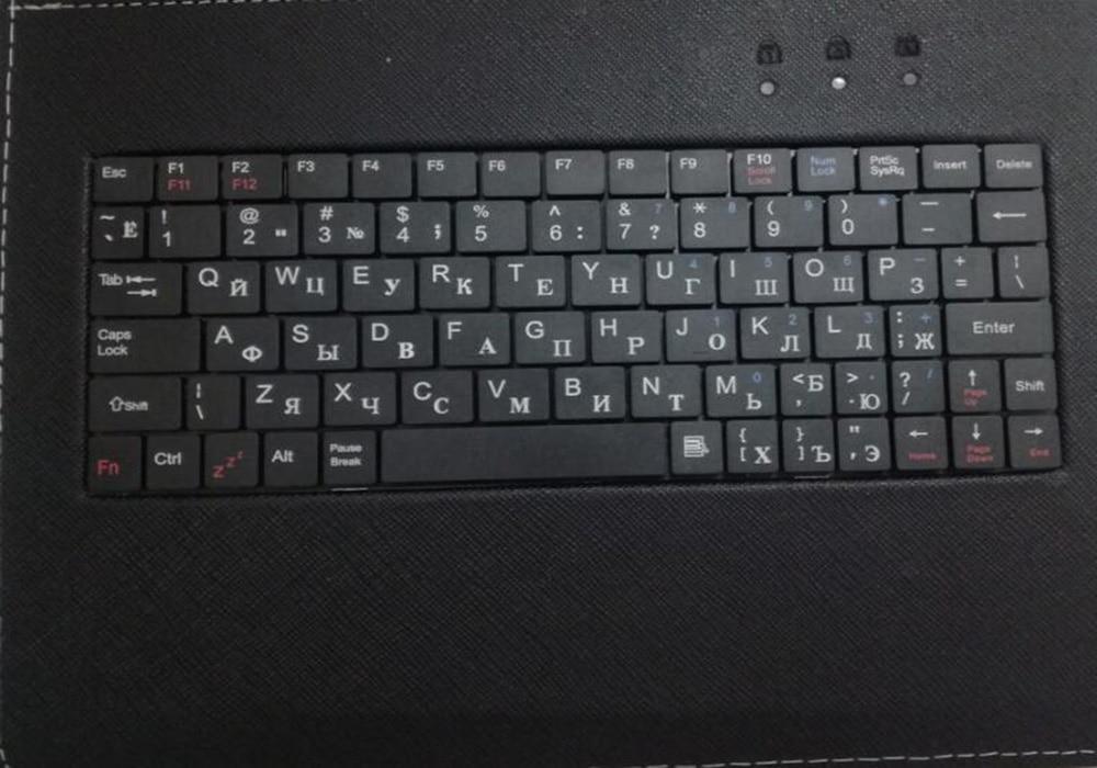 Russian Keyboard 2