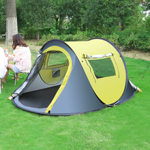Outdoor Sports Tents 245*150*100CM	Professional Automatic Large Windproof Rainproof TENT for  3-4 People Camping Hiking Travel