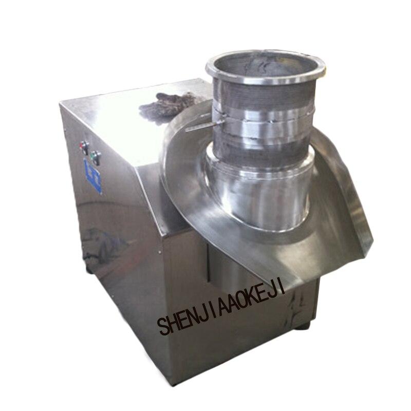 stainless steel cylindrical rotary granulator Strip Granules Revolving Granulating Machine 380V 1PC