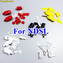 20 sets Replacement A B X Y L R D Pad Cross Button Full Button Set For DS Lite NDSL Buttons стоимость