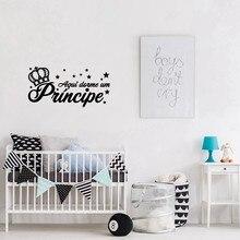 Versión en portugués-Princesa etiqueta engomada de vinilo de la pared niños dormitorio decoración portugués bebé Príncipe etiqueta engomada de la decoración