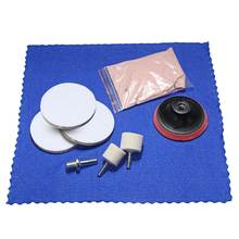 "New Arrival 8Pcs Glass Cerium Oxide Powder + 3"" Wheel + Felt Scrach Remover Polishing Kit"