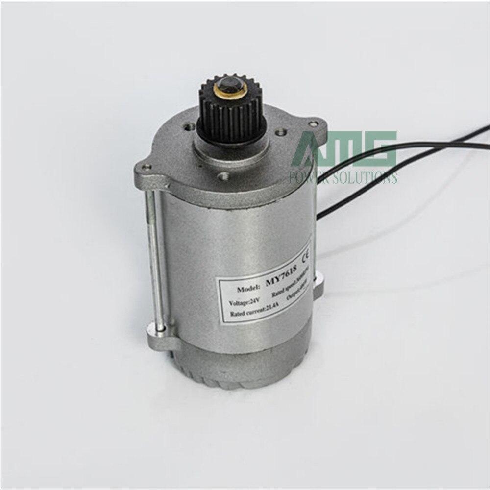 MY7618 300 Вт постоянного тока 24В/36В 3000 об/мин высокоскоростной щеточный мотор для электрического трицикла, электродвигателя скутера, звездочки