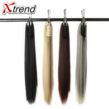 Xtrend 20inch Synthetic Straight Hair Ponytails Claw Clip In Plastic Comb Hair Extensions High Temperature Fiber Pony Tail Hair