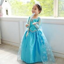 Платье для девочек High Quality Girl