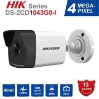 Hik Original Überwachung Kamera DS-2CD1043G0-I 4MP IR Netzwerk Kugel IP Kamera POE H.265 + Ersetzen DS-2CD1041-I Outdoor Kamera