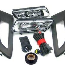 Для VW Polo Vento седан 2011 2012 2013 спереди Галогенные Противотуманные светильник Противотуманные фары светильник решетка туман светильник комплект