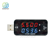 цена на USB Current Voltage Charging Detector 4 Digits Mobile Power Current Voltmeter Ammeter Voltage Charger Tester Double Row Shows