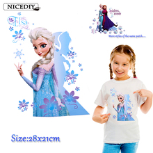 Nicediy Heat Transfer Vinyl Sticker Patch Iron On Transfer For Clothes Angel Princess Patches For Clothing T-shirt Washable DIY цена и фото