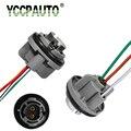 Базовый светильник YCCPAUTO, 2 шт., 1157 BAY15D, держатель S25 P21/5 Вт, 1157 лампочек, соединительные линии, стоп-сигнал, парковочный светильник, аксессуары ...