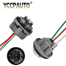 YCCPAUTO 2Pcs 1157 BAY15D Light Base holder S25 P21/5W 1157 Bulb Socket Connect Lines For Brake Parking light Car Accessories