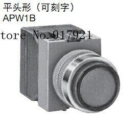 [ZOB] APW1B1B99R idec imported from Japan and the spring APW1B26DG indicator APW1B33W Flat Head--10PCS/LOT