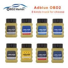 AdblueOBD2 adBlue/DEF и NOx эмулятор через obd2 подключи и Драйв готовы устройство инструменту диагностики для DAF/IVC/ REN/ВВЛ