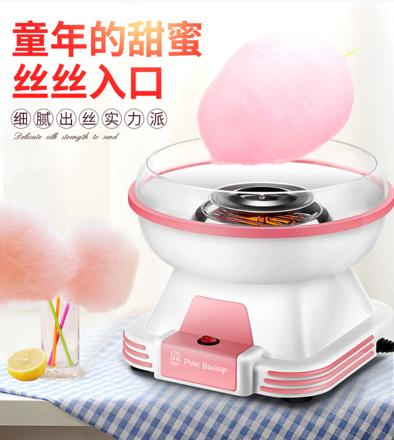 Vintage Style Home Cotton Candy Machine Sugar Hard Tangkuai