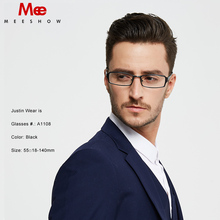 MEESHOW High Quality full rim optical Glasses 100% pure Titanium men optical frame Titanium Eyeglasses CUSTOM Myopia lens