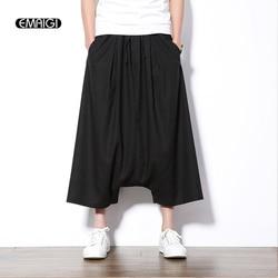 Men new low crotch harem pant summer loose short skirt pant male fashion casual punk style.jpg 250x250
